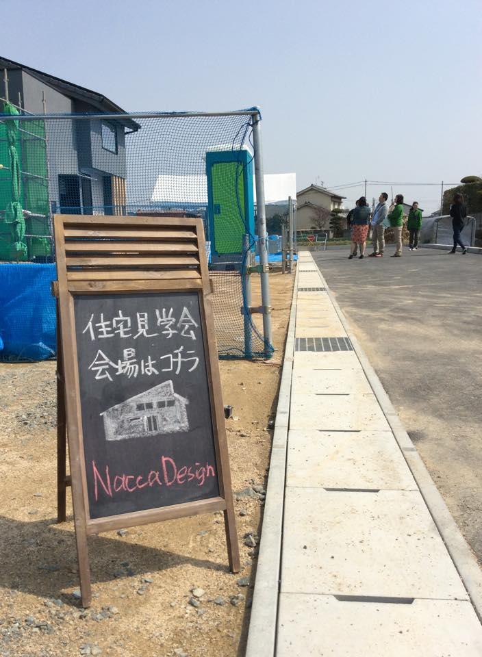 Nacca Design様_f0196294_1562548.jpg