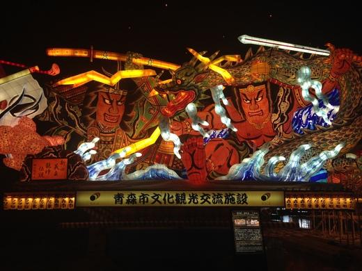 東京から5000円、函館からなら1540円!ローカルと行く青森満喫旅行。_e0204105_14511011.jpg