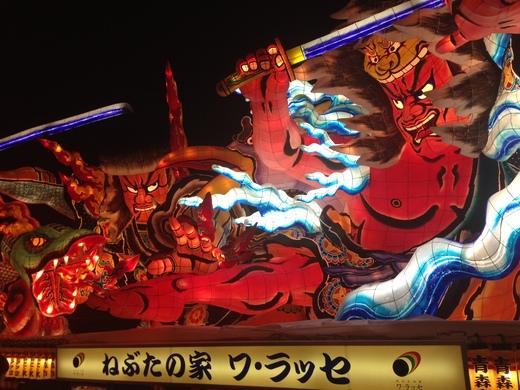 東京から5000円、函館からなら1540円!ローカルと行く青森満喫旅行。_e0204105_1451529.jpg