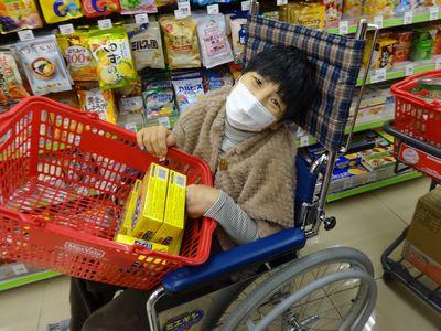 イオン幸せの黄色いレシートキャンペーン_a0154110_1632168.jpg