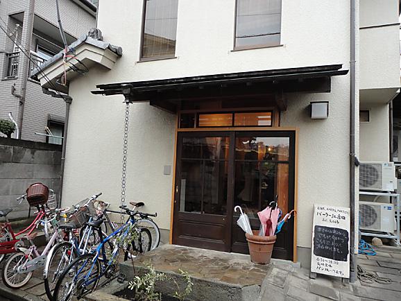 移転後のパーラー江古田へ!_e0230011_17214977.jpg