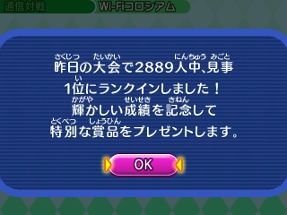 c0058614_3292283.jpg