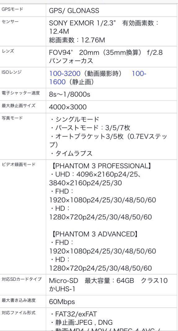 b0269028_0485221.jpg