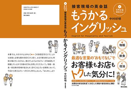 f0165332_19540997.jpg