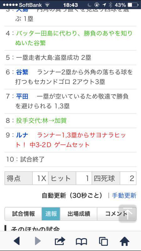 b0021251_1847361.jpg