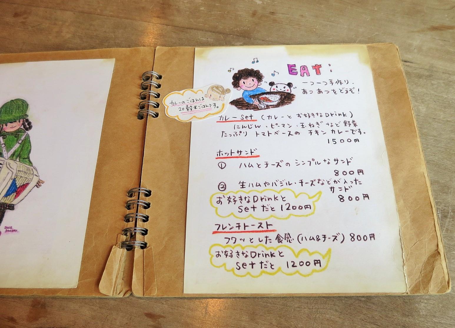Coffee House Shaker☆裏メニューのフレンチトースト♪_f0236260_2312772.jpg