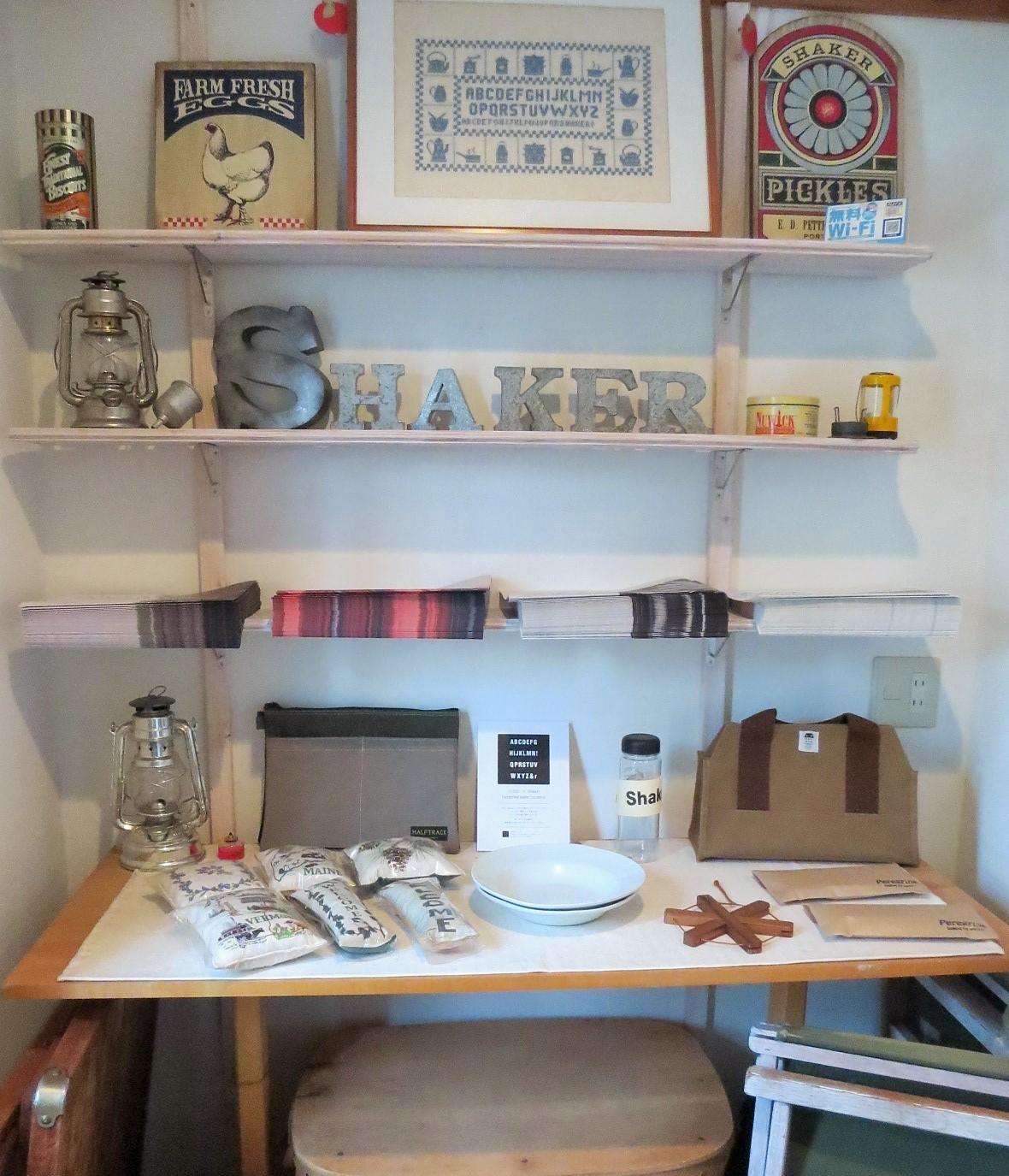 Coffee House Shaker☆裏メニューのフレンチトースト♪_f0236260_2335367.jpg