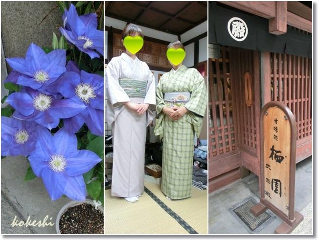 f0179469_20085990.jpg
