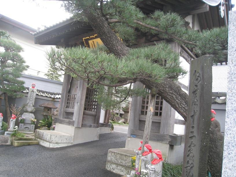 再び仙台散歩⑳~政岡墓所から周辺の寺町を歩く③_a0087378_5233245.jpg