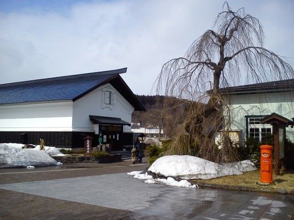 """秋田への旅(秋田新幹線""""こまち"""")_c0325278_09313474.jpg"""