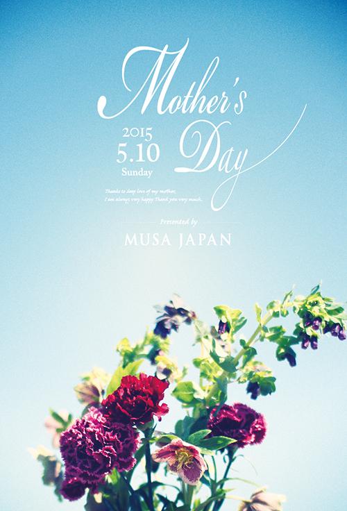 2015 mother\'s day_c0100388_10324928.jpg