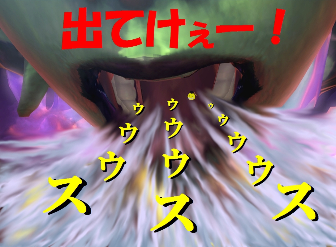 b0296791_185538.jpg