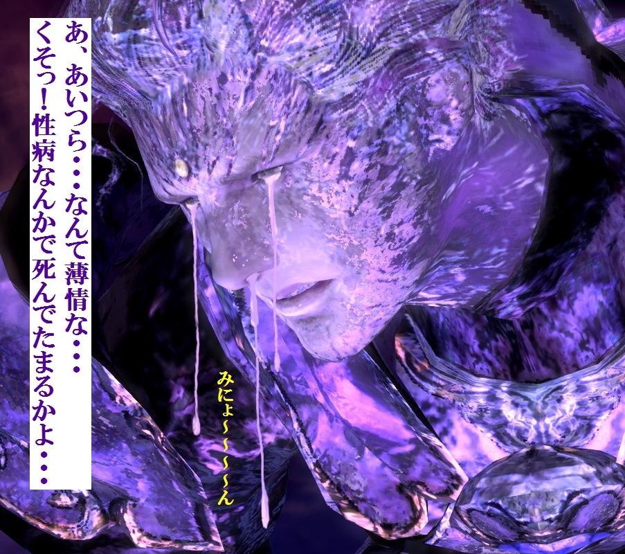 b0296791_1862959.jpg
