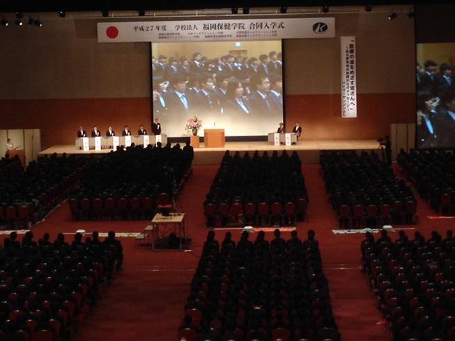 福岡保健学院合同入学式_c0162404_2310245.jpg