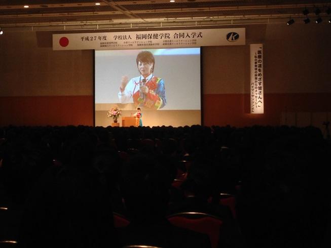 福岡保健学院合同入学式_c0162404_23115147.jpg
