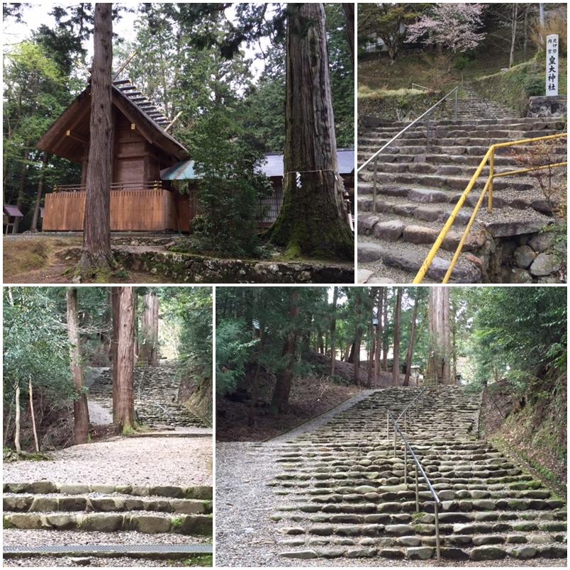 皇大神社_a0326106_20503647.jpg