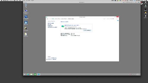 Windows 8.1って毎日のようにOSアップデータがあるのかな?_b0194208_23384082.jpg