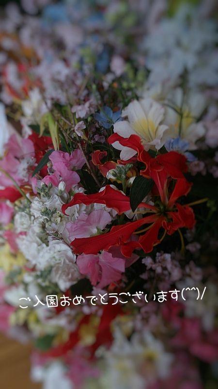 入園式_f0156117_72876.jpg