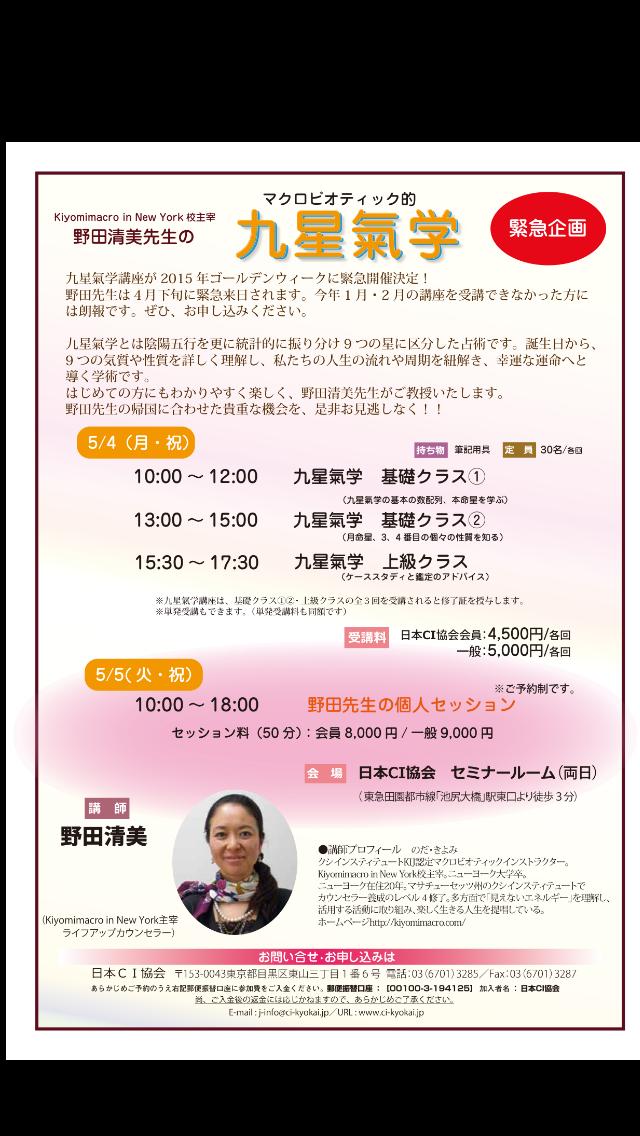 日本での緊急企画〜お知らせ_f0095325_4564793.jpg