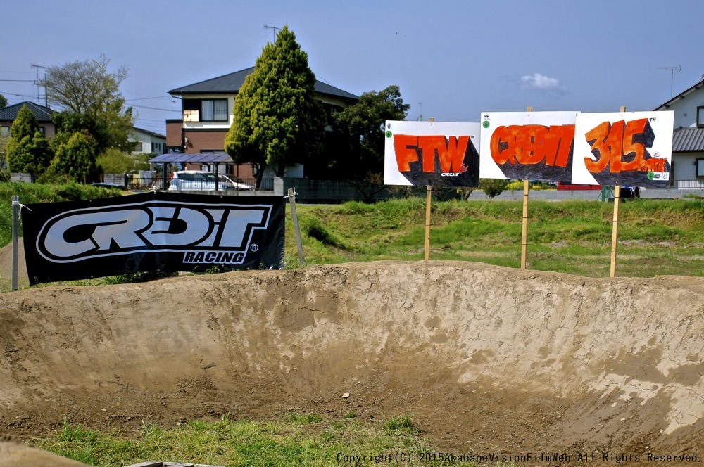 FTW.RIDERS.PARTY.9 /4月12日CREDIT315PARKの風景VOL1_b0065730_17531067.jpg
