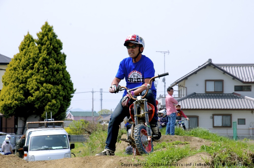 FTW.RIDERS.PARTY.9 /4月12日CREDIT315PARKの風景VOL1_b0065730_18255290.jpg