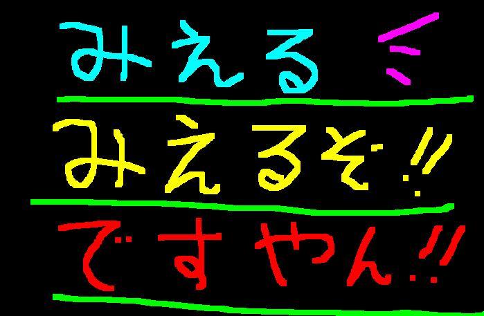f0056935_1913416.jpg