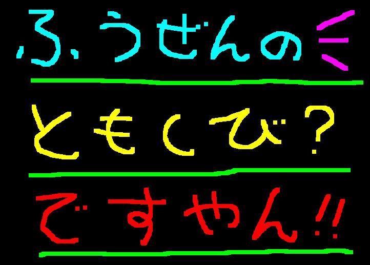 f0056935_1950147.jpg