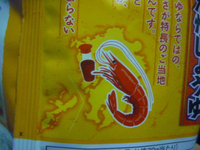 最近好きなお菓子_b0217741_02325593.jpg