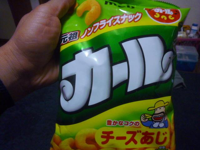 最近好きなお菓子_b0217741_02332317.jpg