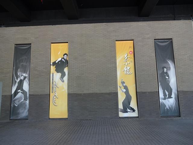李小龍展_b0248150_21540439.jpg