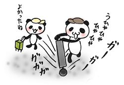 手作り市_出店報告 4/11平安楽市_f0195352_9415861.jpg