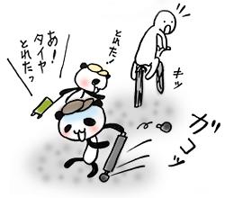 手作り市_出店報告 4/11平安楽市_f0195352_9424579.jpg