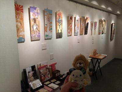 Japanese Beauty 展 ありがとうございました!_c0186460_1163811.jpg