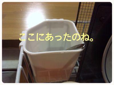 c0135363_1818452.jpg