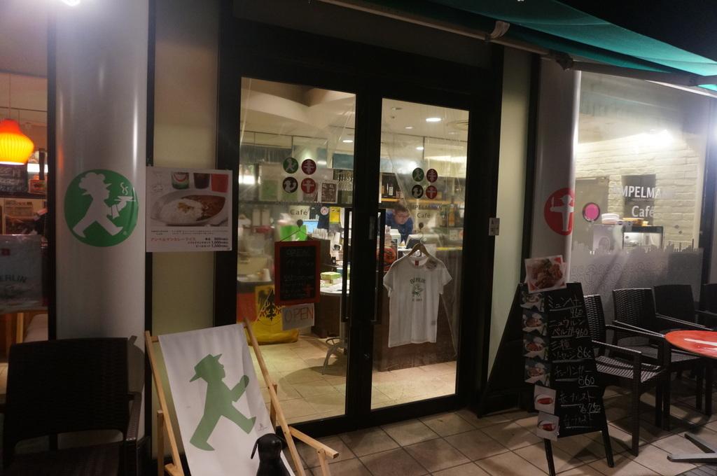 恵比寿のAMPELMANN Cafe Tokioにて。_c0180686_12170245.jpg