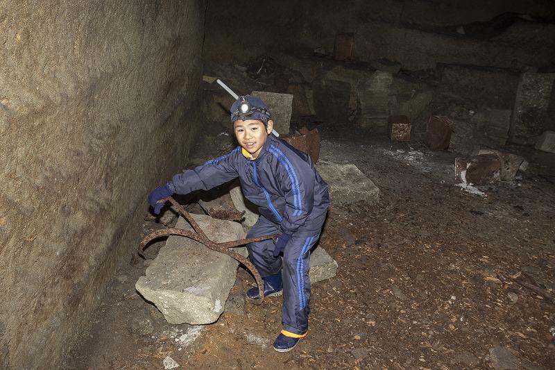 命名 チポ・・・・・Nの穴鉱山・・洞窟温泉_f0281095_19356.jpg