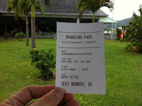 旅日記 クック諸島 2012MAY その10 Air Rarotonga 614   RAR - Aitutaki  _f0059796_13522244.jpg