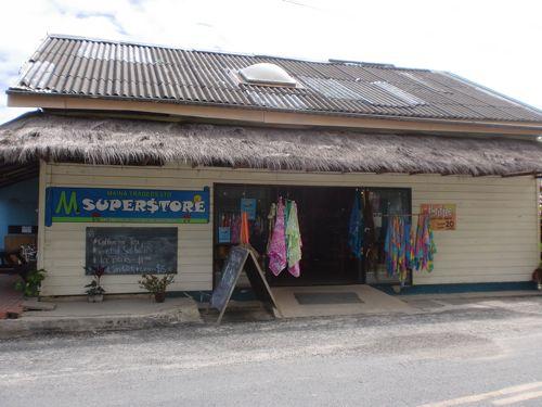 旅日記 クック諸島 2012MAY その11  Aitutaki Pics_f0059796_14293237.jpg
