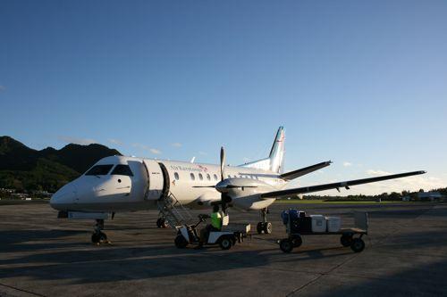 旅日記 クック諸島 2012MAY その14 Air Rarotonga Aitutaki to RAR_f0059796_16222641.jpg