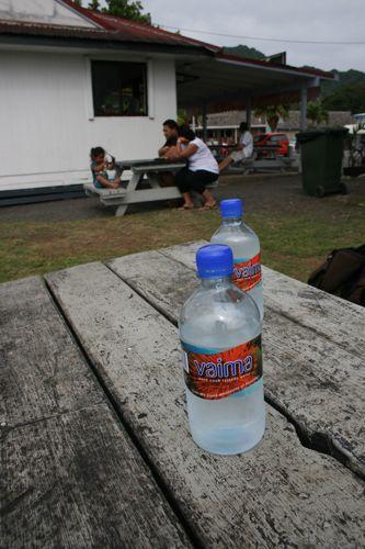 旅日記 クック諸島 2012MAY その17 ラロトンガでサイクリング_f0059796_17294810.jpg