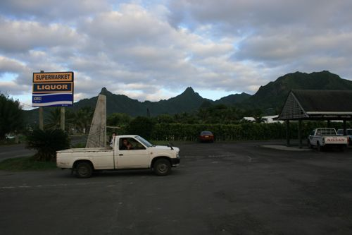 旅日記 クック諸島 2012MAY その17 ラロトンガでサイクリング_f0059796_173758.jpg