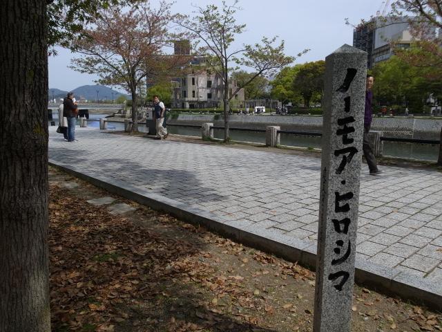 広島平和記念資料館~広島護国神社_f0197703_10252984.jpg