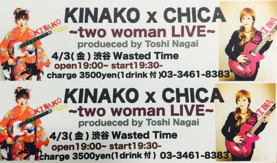 KINAKO×CHICA two women live_f0115311_8125211.jpg