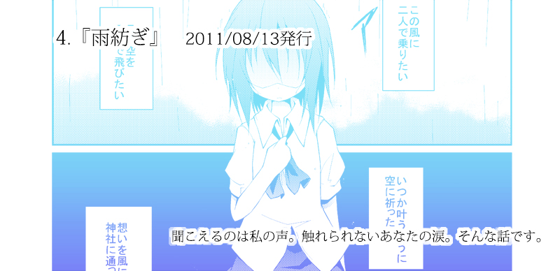 e0155514_20504976.jpg