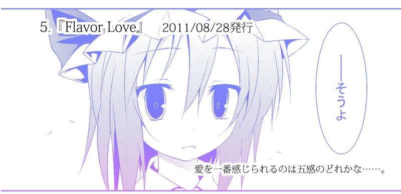 e0155514_20505591.jpg