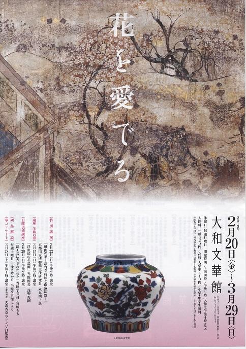 さくらさくら「日本人起源と桜起源同一説」誕生:日本と韓国の桜は別品種だ!_e0171614_9574956.jpg