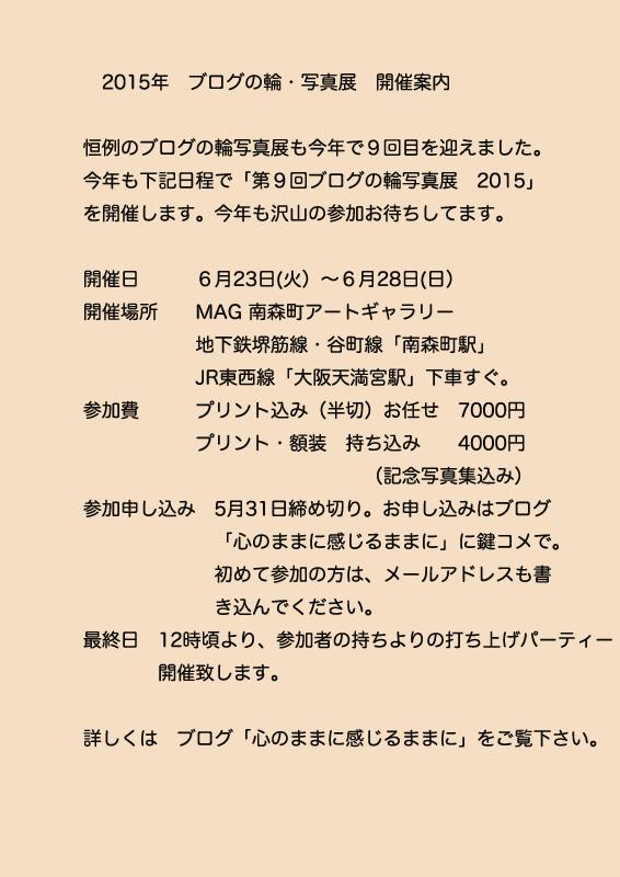 e0051620_18301069.jpg