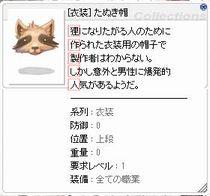 f0101240_22184535.jpg