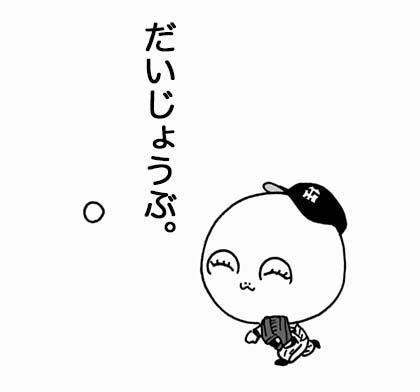 f0105741_1332525.jpg