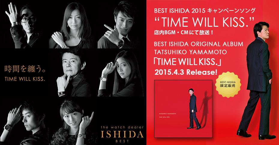 BEST ISHIDA 2015 キャンペーンソングを網羅した山本達彦 オリジナル アルバム発売!_f0039351_19234839.jpg